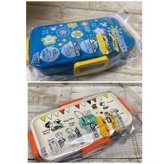 新品 送料込みミツマル ミッキー4点ロックランチボックス 530ml  お弁当箱(弁当用品)