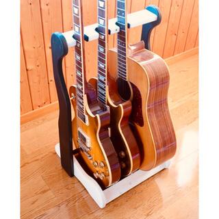 フェンダー(Fender)の【24時間以内に発送】手作り木工 木製ギタースタンド (ツートーン) 3本掛け(エレキギター)