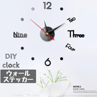 【フォロー割】 ウォールステッカークロック 時計 ブラック 新品(掛時計/柱時計)