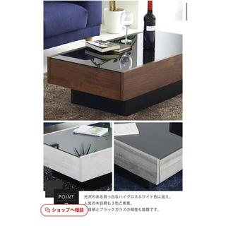 ウニコ(unico)のローテーブル(ローテーブル)
