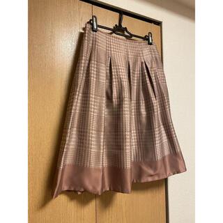 ナチュラルビューティー(NATURAL BEAUTY)のNATURAL BEAUTY スカート(ひざ丈スカート)