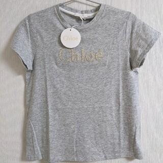 クロエ(Chloe)の【新品正規品】CHLOE  オーガニックコットンジャージー ロゴTシャツ(Tシャツ(半袖/袖なし))