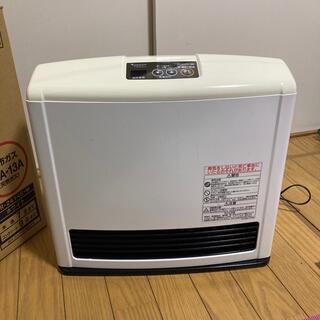 リンナイ(Rinnai)のガスファンヒーター 東京ガス RR-2414S-W(ファンヒーター)