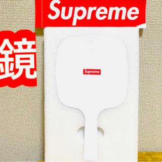 シュプリーム(Supreme)のSupreme【激レア】ハンドミラー   【未使用】手鏡(ミラー)
