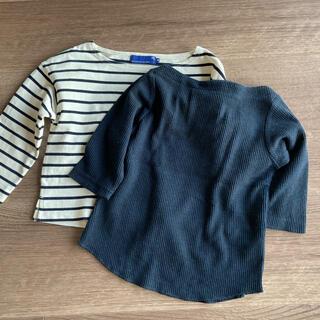 セブンデイズサンデイ(SEVENDAYS=SUNDAY)のロングTシャツ カットソー 2枚セット(Tシャツ/カットソー)