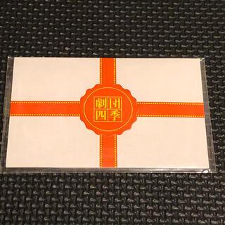 劇団四季ギフトカード   3000円分(ミュージカル)