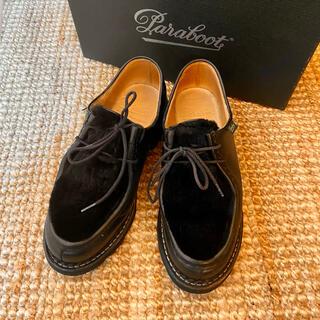 パラブーツ(Paraboot)の定価7.1万 パラブーツ ミカエル ラパン MICHAEL LAPIN(ローファー/革靴)