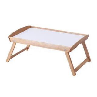 イケア(IKEA)の新品未使用☆ IKEA イケア DJURA ジューラ ベッドトレイ(コーヒーテーブル/サイドテーブル)