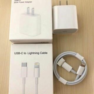 iPhone タイプ ライトニングケーブル1本 20w 急速充i電器1個Ft(その他)
