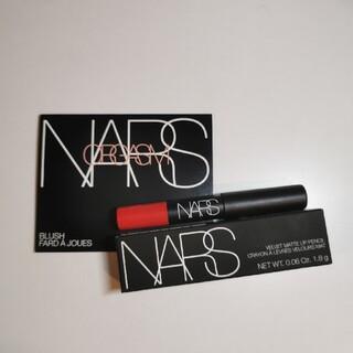 ナーズ(NARS)の週末限定値下げ!【NARS】ナーズ ベルベット マット リップ ペンシル(リップライナー)