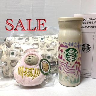 スターバックスコーヒー(Starbucks Coffee)のスターバックス2021福袋 タンブラー3点セット(タンブラー)