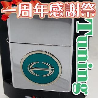 ジッポー(ZIPPO)の№504 ZIPPO 日野自動車 HINO メタル ♪チューニング Tuning(タバコグッズ)
