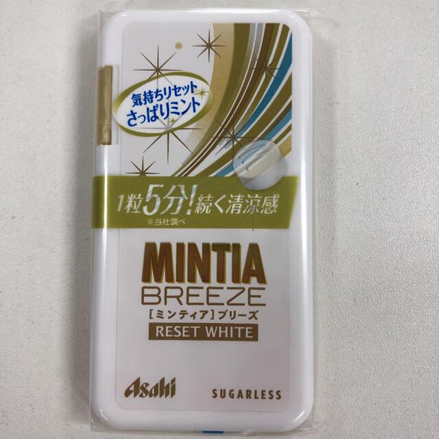 アサヒ(アサヒ)のミンティアブリーズ リセットホワイト 16個 コスメ/美容のオーラルケア(口臭防止/エチケット用品)の商品写真