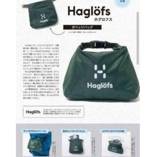 ホグロフス(Haglofs)の限定お値下げ♡新品♡ホグロフス(その他)
