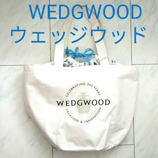 ウェッジウッド(WEDGWOOD)の♥ハピラキサリー様専用ページです♥(エコバッグ)