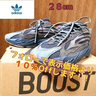 アディダス(adidas)のアディダス yeezy boost 700 V2 geode 28cm イージー(スニーカー)