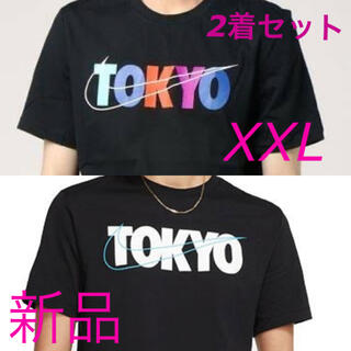 ナイキ(NIKE)の希少サイズ 2着セット ナイキ TOKYO tシャツ ビッグサイズ XXL(Tシャツ/カットソー(半袖/袖なし))