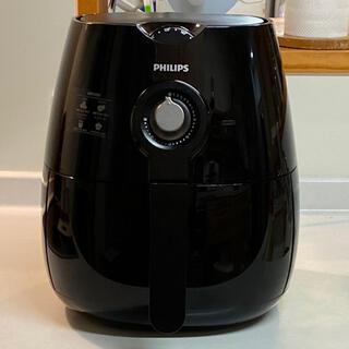 フィリップス(PHILIPS)のノンフライヤー (調理道具/製菓道具)