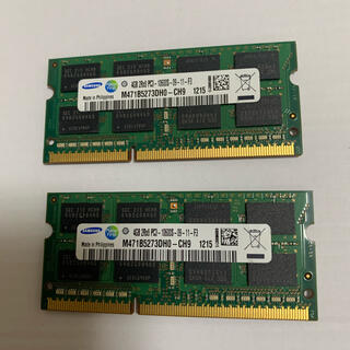 サムスン(SAMSUNG)のノートパソコン用メモリ4GB×2計8GB PC3-10600S (1)(ノートPC)