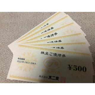 フジヤ(不二家)の株主優待券 不二家 500×6枚(レストラン/食事券)