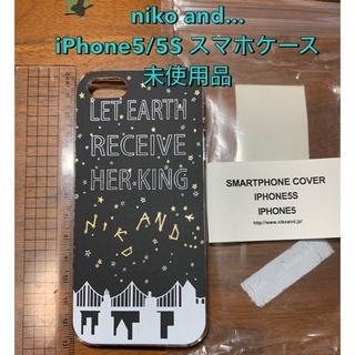 ニコアンド(niko and...)の【未使用】ニコアンド/iPhone5/5S スマホケース(iPhoneケース)