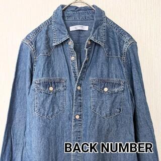 バックナンバー(BACK NUMBER)の美品 バックナンバー デニムシャツ レディース 古着 長袖(シャツ/ブラウス(長袖/七分))