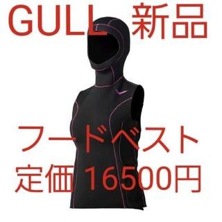 ガル(GULL)の新品 GULL ウェットスーツインナースキューバダイビング フードベスト6579(マリン/スイミング)