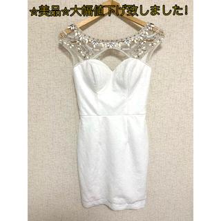 エンジェルアール(AngelR)の【Angel R】 ミニドレス  キャバドレス ホワイト ビジュー(ミニドレス)