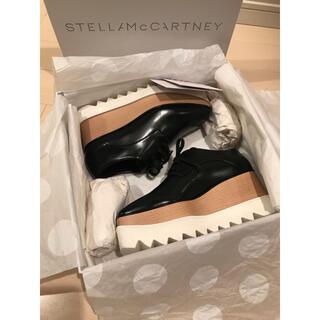 ステラマッカートニー(Stella McCartney)のエリスシューズ(ローファー/革靴)