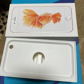 iPhone 箱(iPhoneケース)