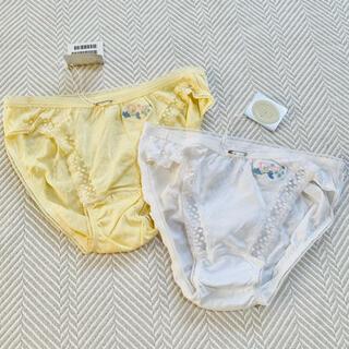 クリスチャンディオール(Christian Dior)の新品未使用 ディオール Christian Dior 下着2枚セットショーツ M(ショーツ)