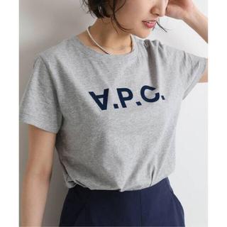 イエナ(IENA)の新品タグ付き IENA 【A.P.C./アー・ペー・セー】VPC Tシャツ(Tシャツ/カットソー(半袖/袖なし))