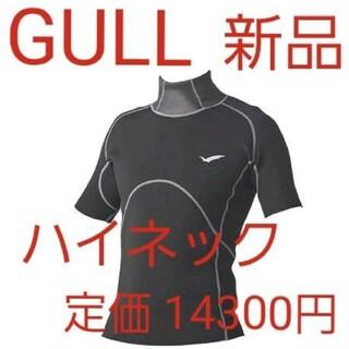 ガル(GULL)の新品 GULL ウェットスーツインナー スキューバ ラッシュガード ダイビング(マリン/スイミング)