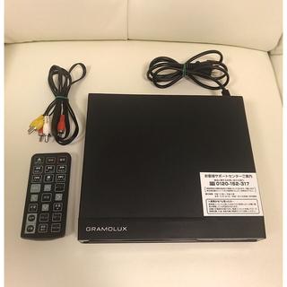 引っ越しセール❣【美品】GRAMOLUX GRAMO-40 黒 DVDプレーヤー(DVDプレーヤー)