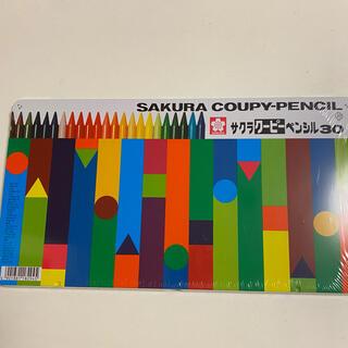 サクラクレパス(サクラクレパス)の新品未開封 サクラ クーピーペンシル 30色(クレヨン/パステル)