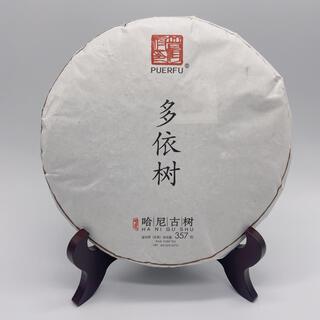 哈尼古茶 雲南省 プーアル 「多依樹」生茶 古樹茶 (茶)