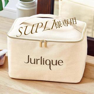 ジュリーク(Jurlique)の&ROSY12月号付録 ジュリーク 大容量ポーチ(リビング収納)