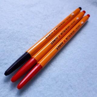 ミツビシ(三菱)の【MITSUBISHI】細字用ボールペン(新品未使用)(ペン/マーカー)