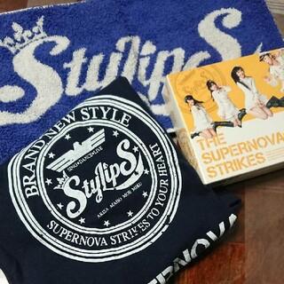 StylipS 未開封アルバム+Tシャツ+タオル(Tシャツ)