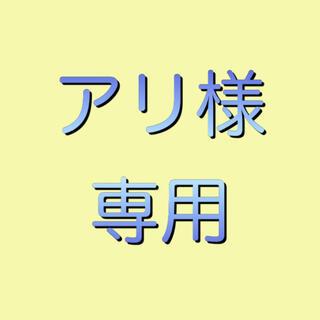 炎 初級・中上級&紅蓮華 初中級&千本桜 初級(ポピュラー)