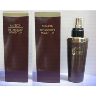 エイボン(AVON)の2本 活力乳液 クマ クスミ メタボライザーモメンタム ターンオーバー(乳液/ミルク)