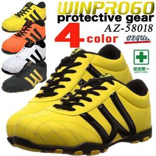 アイトス(AITOZ)の新品! 安全靴 AZ-58018(スニーカー)
