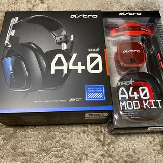 プレイステーション4(PlayStation4)のASTRO Gaming PS5 ヘッドセット A40TR+Mod Kit (ヘッドフォン/イヤフォン)