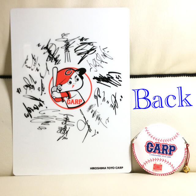 広島東洋カープ(ヒロシマトウヨウカープ)の山本浩二 選手時代の下敷き と 革ボールコインケース セット スポーツ/アウトドアの野球(記念品/関連グッズ)の商品写真