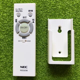 エヌイーシー(NEC)のNEC 天井照明リモコン(天井照明)