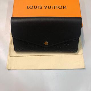 ルイヴィトン(LOUIS VUITTON)のルイヴィトン 長財布 M61182 ★極美品★(財布)
