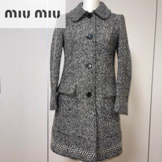 miumiu - miumiu スタッズ ロングコート グレー