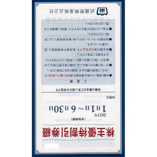 武蔵野興行 株主優待割引券綴 8枚 ☆ 送料無料 ☆(洋画)