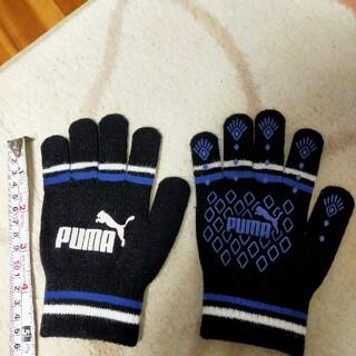 プーマ(PUMA)のプーマ手袋(手袋)