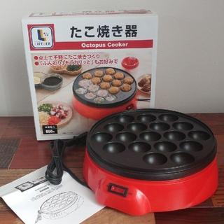 新品未使用 たこ焼き器 かんたん操作 美品 格安(たこ焼き機)